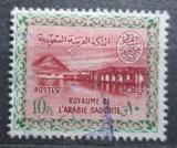 Poštovní známka Saudská Arábie 1960 Přehrada Wadi Hanifa Mi# 81