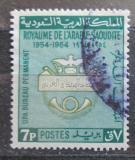 Poštovní známka Saudská Arábie 1966 Arabská poštovní unie, 10. výročí Mi# 276