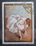 Poštovní známka Kongo 1974 Umění, Degas Mi# 437