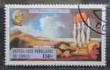 Poštovní známka Kongo 1979 Objevy Jamese Cooka Mi# 671