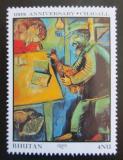 Poštovní známka Bhútán 1987 Umění, Marc Chagall Mi# 1042