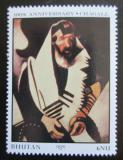 Poštovní známka Bhútán 1987 Umění, Marc Chagall Mi# 1044