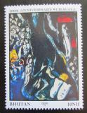 Poštovní známka Bhútán 1987 Umění, Marc Chagall Mi# 1047