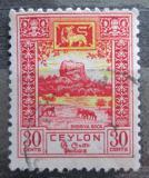 Poštovní známka Cejlon 1950 Pevnost Sigiriya Mi# 262