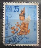 Poštovní známka Cejlon 1958 Freska Mi# 301