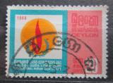 Poštovní známka Cejlon 1968 Deklarace lidských práv Mi# 375