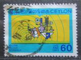 Poštovní známka Cejlon 1969 Vzdělávání a školství Mi# 390
