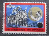 Poštovní známka Cejlon 1971 Vláda lidu přetisk Mi# 418