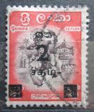 Poštovní známka Cejlon 1963 Tanečník z Kandy přetisk Mi# 322