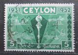 Poštovní známka Cejlon 1952 Výstava plánu Colombo Mi# 277