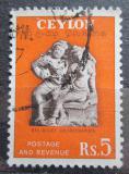 Poštovní známka Cejlon 1954 Bohové Mi# 275