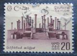 Poštovní známka Cejlon 1964 Ruiny Madirigiriya Mi# 328