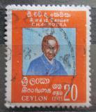 Poštovní známka Cejlon 1971 Charles Henry de Soysa, filantrop Mi# 408