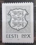 Poštovní známka Estonsko 1992 Státní znak Mi# 192