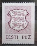 Poštovní známka Estonsko 1992 Státní znak Mi# 193