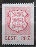 Poštovní známka Estonsko 1992 Státní znak Mi# 194