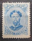 Poštovní známka Havaj 1866 Král Kamehameha RARITA Mi# 17 Kat 200€
