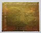 Poštovní známka Horní Volta 1969 Apollo 8, zlatá, RARITA Mi# 267 Kat 30€