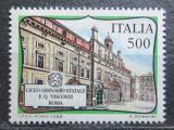 Poštovní známka Itálie 1988 Gymnázium v Římě Mi# 2034