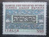 Poštovní známka Itálie 1988 Hebrejská bible, 500. výročí Mi# 2041