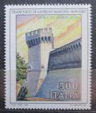 Poštovní známka Itálie 1989 Městské hradby, Corinaldo Mi# 2093