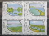 Poštovní známky Itálie 1987 Jezera a řeky Mi# 2005-08