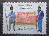 Poštovní známka Itálie 1987 Vojenská akademie Nunziatella Mi# 2031