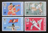 Poštovní známky Svazijsko 1988 LOH Soul Mi# 544-47