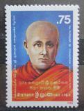 Poštovní známka Srí Lanka 1988 Kataluwe Sri Gunaratana Maha Nayake Thero Mi# 832