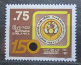 Poštovní známka Srí Lanka 1987 Spolek míru Mi# 807