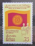 Poštovní známka Srí Lanka 1987 Budhistická univerzita Pali Mi# 808