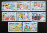Poštovní známky Uganda 1993 Papež Jan Pavel II. TOP SET Mi# 1191-98 Kat 18€
