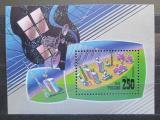 Poštovní známka Rusko 1993 Satelitní přijímač Mi# Block 4