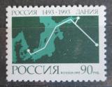 Poštovní známka Rusko 1993 Diplomatické vztahy s Dánskem Mi# 319