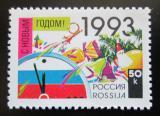 Poštovní známka Rusko 1992 Nový rok Mi# 277
