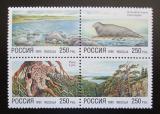 Poštovní známky Rusko 1995 Ochrana přírody Mi# 422-25