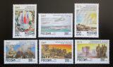 Poštovní známky Rusko 1995 Velká vlastenecká válka Mi# 427-32