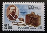 Poštovní známka Rusko 1995 Rádio, 100. výročí Mi# 434