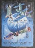 Poštovní známky Rusko 1995 Rusko-americká vesmírná spolupráce Mi# 445-48
