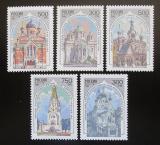 Poštovní známky Rusko 1995 Kostely ortodoxní církve Mi# 449-53