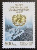 Poštovní známka Rusko 1995 OSN, 50. výročí Mi# 469