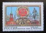 Poštovní známky Rusko 1996 Tula, 850. výročí Mi# 492