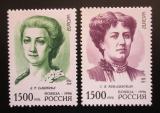 Poštovní známky Rusko 1996 Evropa CEPT, slavné ženy Mi# 499-500 Kat 5.50€
