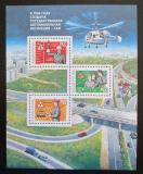 Poštovní známky Rusko 1996 Doprava Mi# Block 13