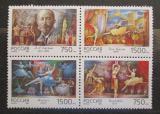 Poštovní známky Rusko 1996 Balet Mi# 530-33