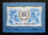 Poštovní známka Rusko 1996 UNESCO Mi# 541