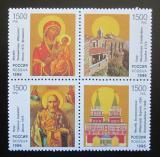 Poštovní známky Rusko 1996 Náboženské umění Mi# 542-45