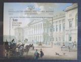 Poštovní známka Rusko 1998 Umění Mi# Block 20