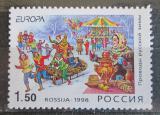 Poštovní známka Rusko 1998 Evropa CEPT Mi# 658 Kat 7€