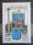Poštovní známka Rusko 1998 Uljanovsk, 750. výročí Mi# 664 Kat 6€